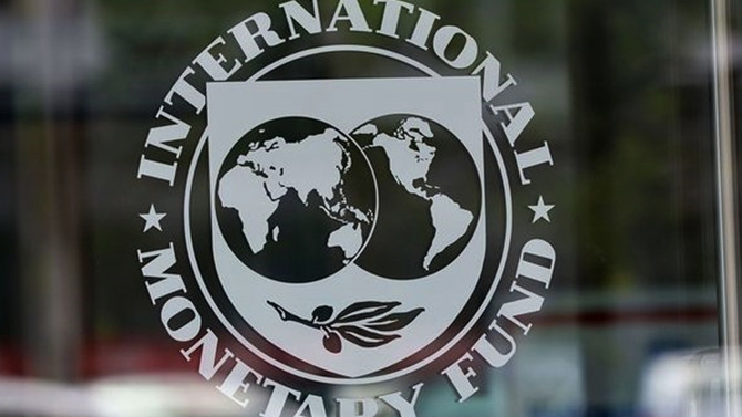 IMF'den Sırbistan ekonomisine övgü