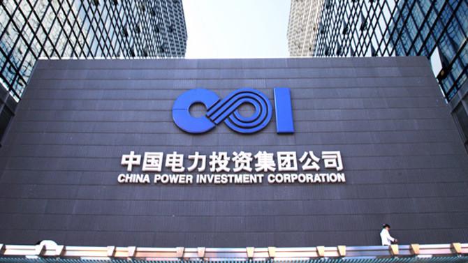 Çin, Goldman Sachs ile ABD'ye 5 milyar dolar yatırım yapacak