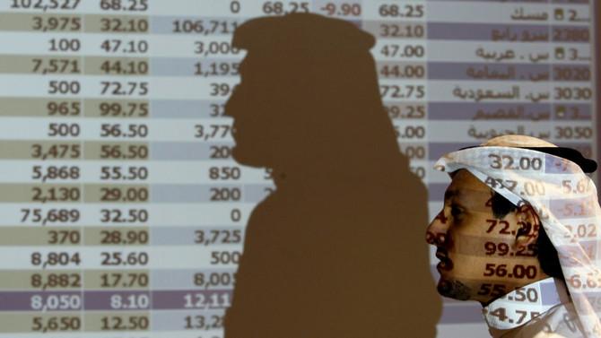 Soruşturmalar şirket ve bankalara zarar vermeyecek