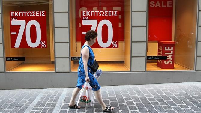 Yunanistan'da TÜFE artışı devam etti