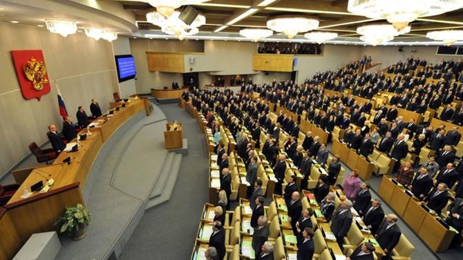 Rusya, ABD medyasının Duma'ya girişini yasakladı