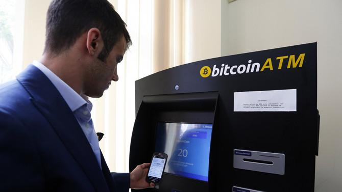 Danışmanlık şirketi PwC, Bitcoin ile hizmet verecek