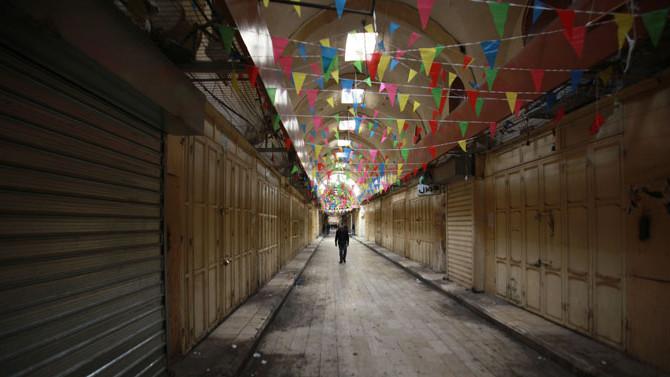 Kudüs ve Batı Şeria'da genel grev