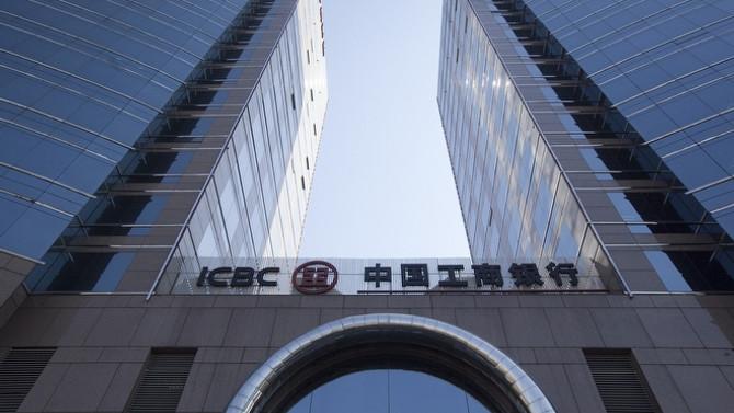 Bankalarının marka değeri 1 trilyon doları aştı