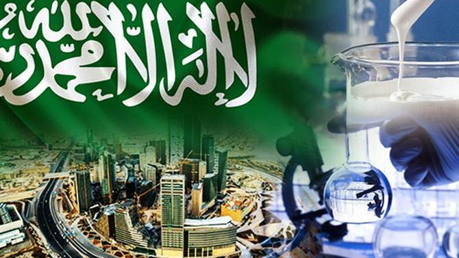 Suudi Arabistanlı firma kimyasal maddeler satın alacak