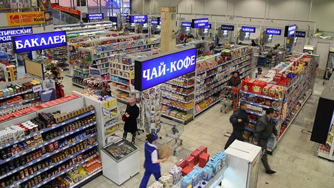 Rusya perakende ticareti son iki yılın en büyük düşüşünde