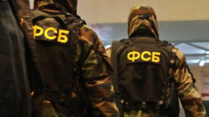 Rus istihbarat binasına saldırı