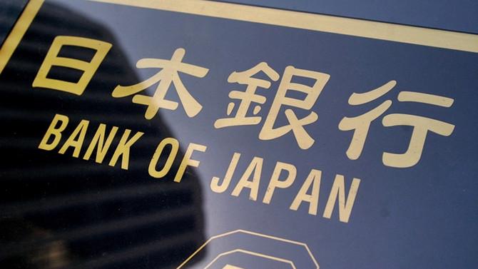 BOJ: İşsizlik azalırsa enflasyon hızlanacak