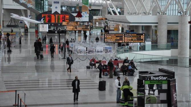 Atatürk Havalimanı'na 'patlayıcı kalkanı'