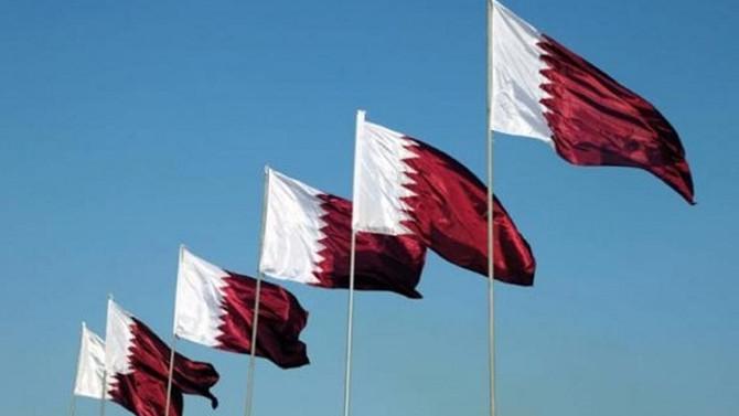 Katar Ticaret Odası'ndan Türkiye'ye teşekkür