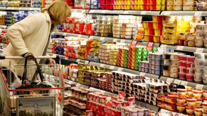 Almanya'da yıllık enflasyon yavaşladı