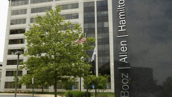 Booz Allen Hamilton'a soruşturma açıldı