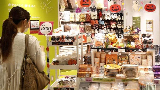 Japonya'da tüketici güveni beklenileni karşıladı