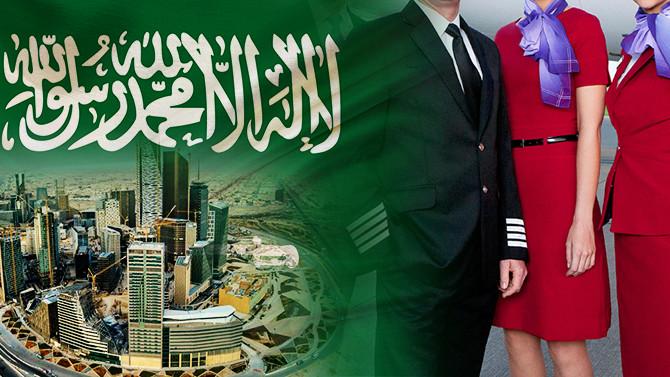 Suudi havayolu şirketi Türkiye'de üniformalar diktirecek