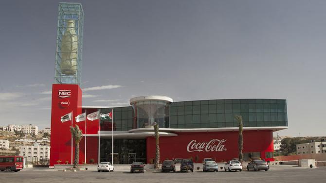 Coca-Cola'dan, Filistin'deki toplumsal kalkınmaya destek