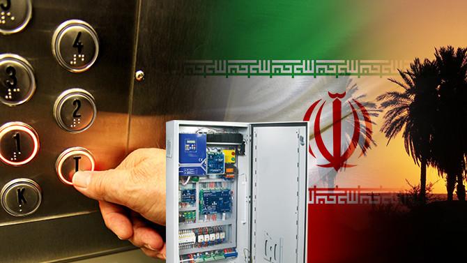 İranlı asansör firması kontrol panoları talep ediyor