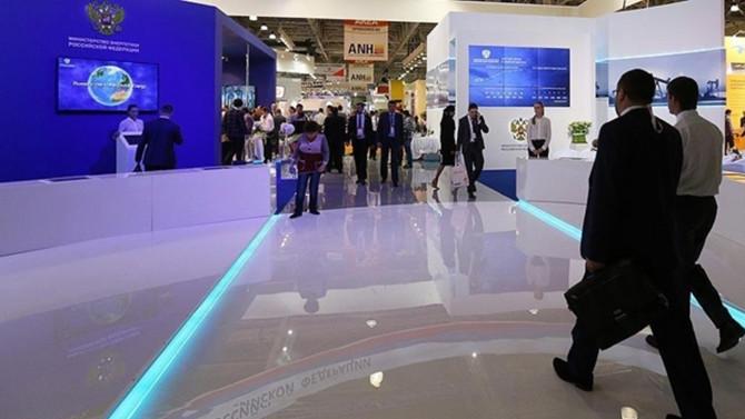 22. Dünya Petrol Kongresi İstanbul'da toplanacak