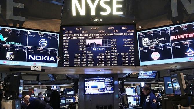 Küresel piyasalarda düşüş 1 gün sürdü