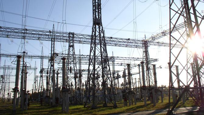 Elektrik toptan satış fiyatı belirlendi
