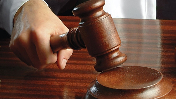 Rekabet Kurumu 2017'de ceza yağdırdı