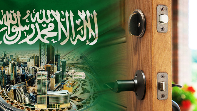 Suudi toptancı kapı aksesuarları ithal etmek istiyor