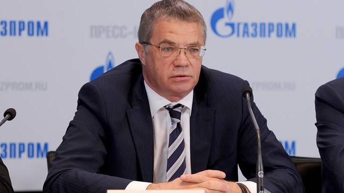Gazprom'dan LNG için Katar uyarısı