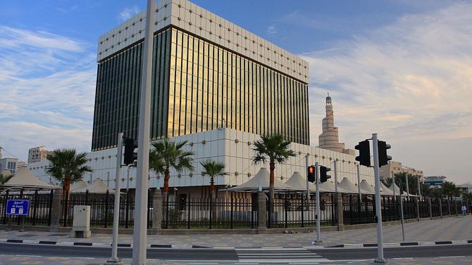 Katar Merkez Bankası, bankalardan rapor istedi