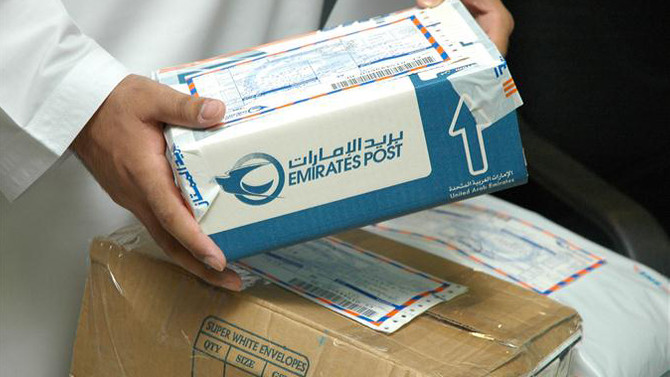 BAE, Katar'a posta hizmetlerini durdurdu