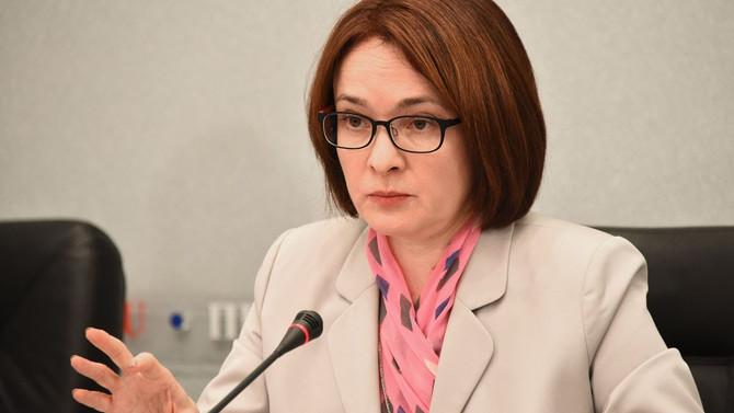 Enflasyon düşmanı Nabiullina'nın görev süresi uzatıldı