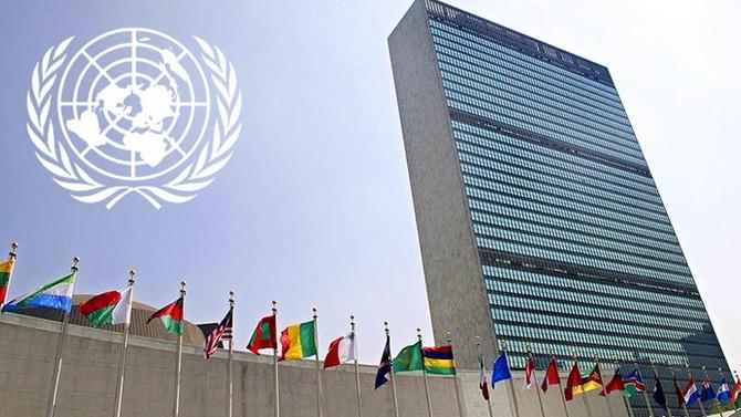 BM'den 'terör listesi' açıklaması