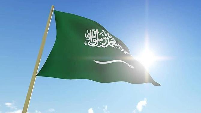 Suudi Arabistan Prensi Abdurrahman vefat etti