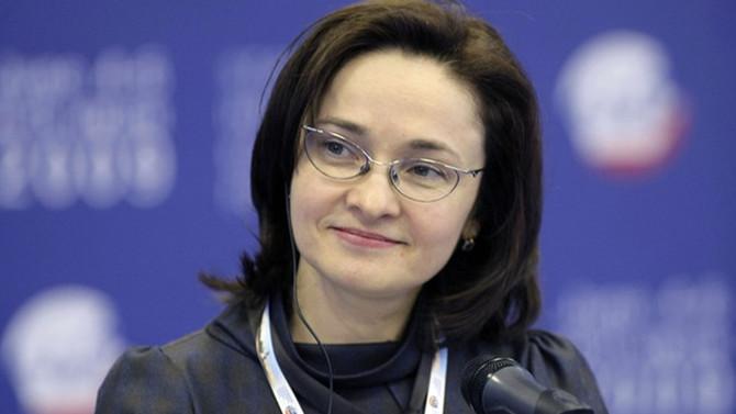 Nabiullina: Fed'in adımlarından memnunum