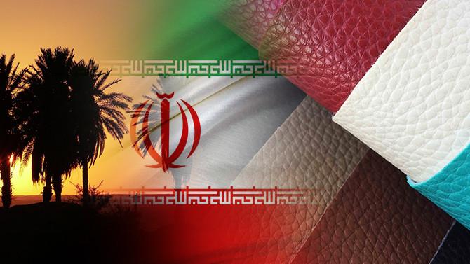 İranlı firma PU suni deri levha ithal edecek