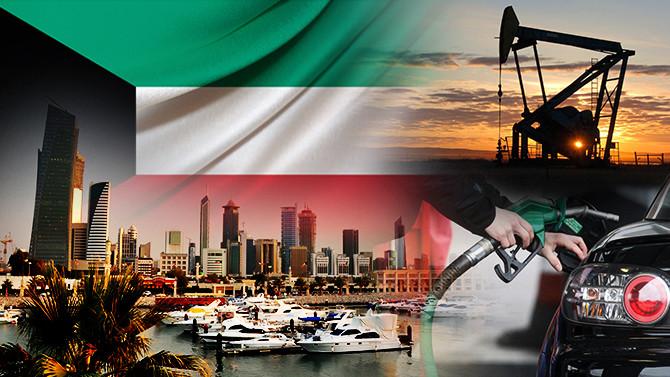 Kuveytli petrol şirketi ekipman ve malzeme talep ediyor