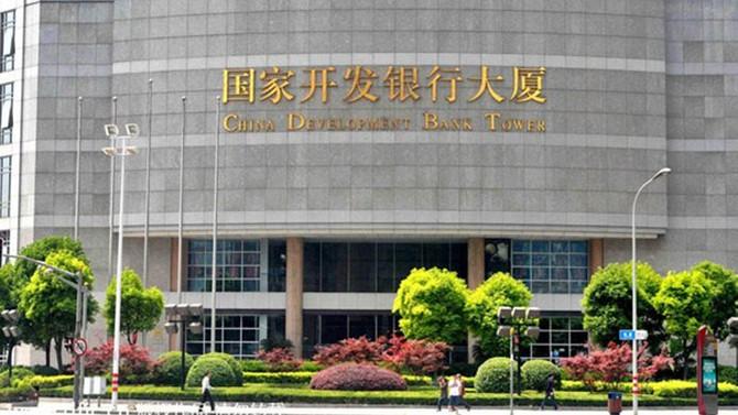 Türk Eximbank ile Çin arasında imzalar atılacak