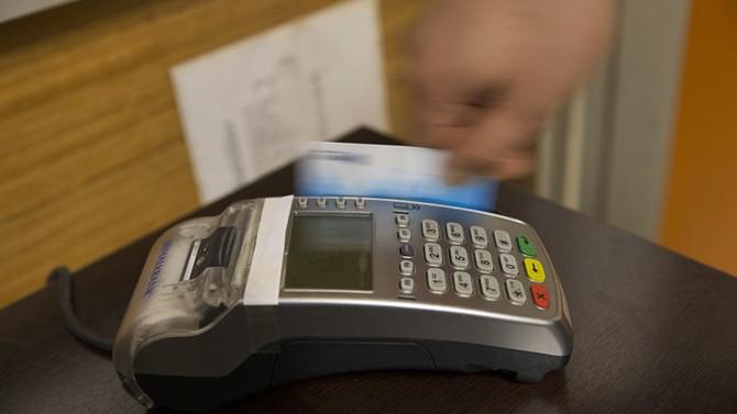 Bireysel kredi kartı borcundan takibe alınanlar azaldı
