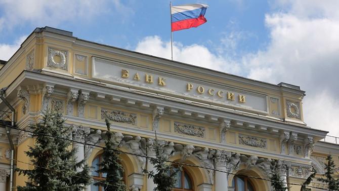 Rusya MB, iki bankanın daha lisansını geri aldı