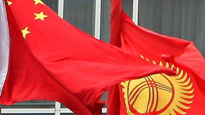 Kırgızistan'ın Çin'e borcu artıyor