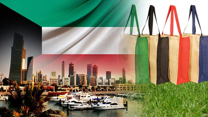 Kuveyt pazarı için ekolojik poşet ithal etmek istiyor