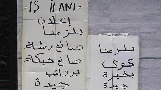 Suriyeliler tekstile yöneldi, ilanlar Arapça'ya döndü