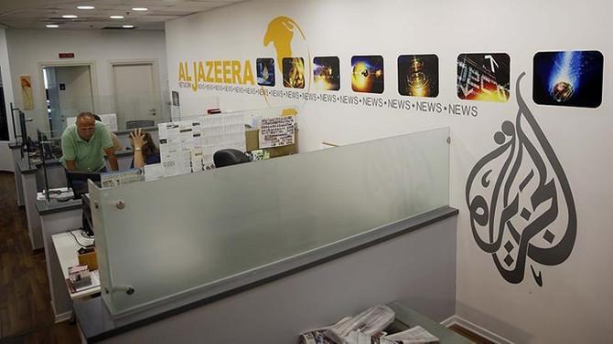 Al Jazeera'nın Yemen'in Taiz kentindeki ofisi kapatıldı