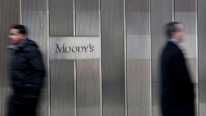 Moody's Venezuela'nın kredi notunu düşürdü
