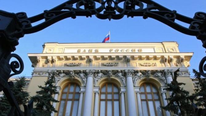AB, Rusya'ya yaptırımları uzattı