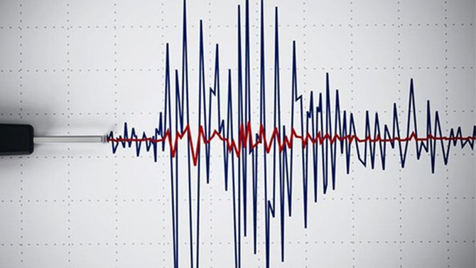 Erzincan'da 4.2 şiddetinde deprem