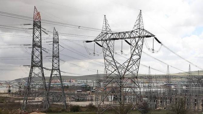 EÜAŞ santrallerinin çevre yatırımlarına süre uzatımı yok