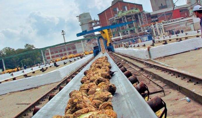 Şeker fabrikalarının özelleştirilmesi