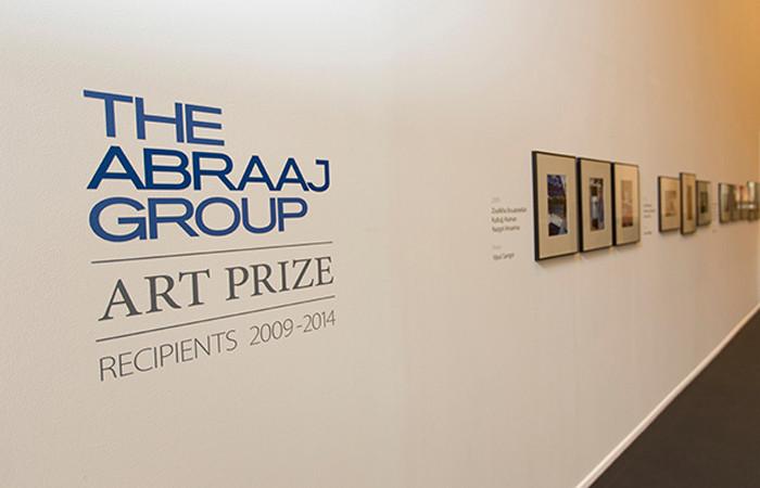 Abraaj Group'un fonlarına tasfiye başvurusu
