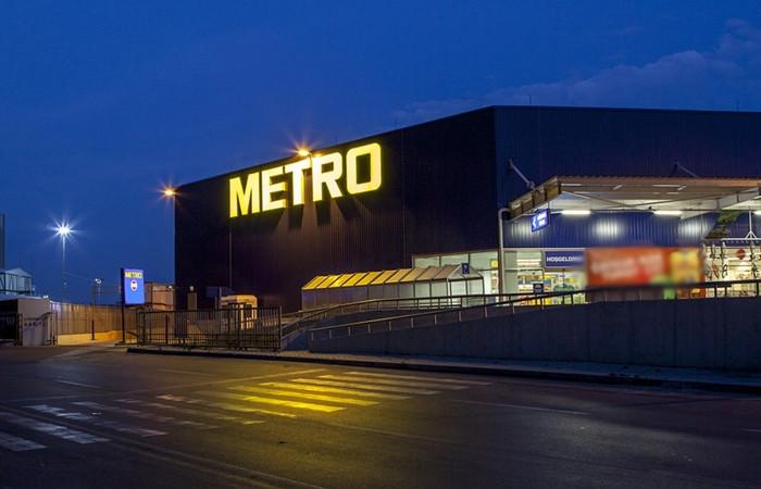Alman devi, Metro'daki hisselerini satıyor