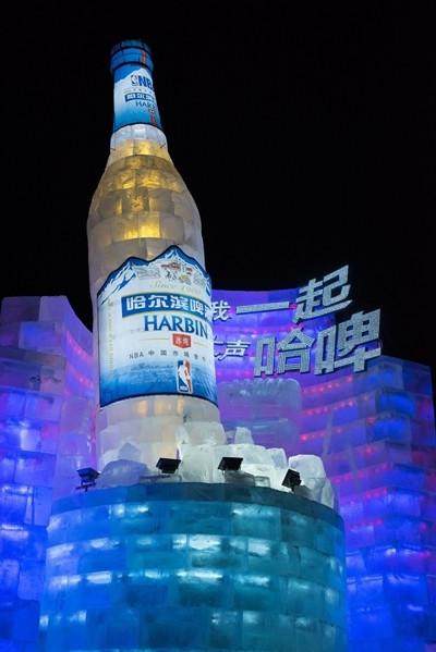Harbin buz festivali başladı