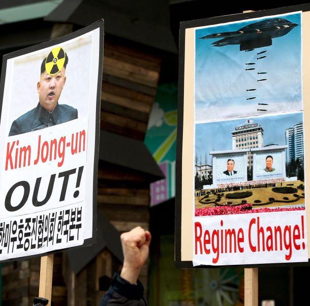 Kim'e nükleer tepki